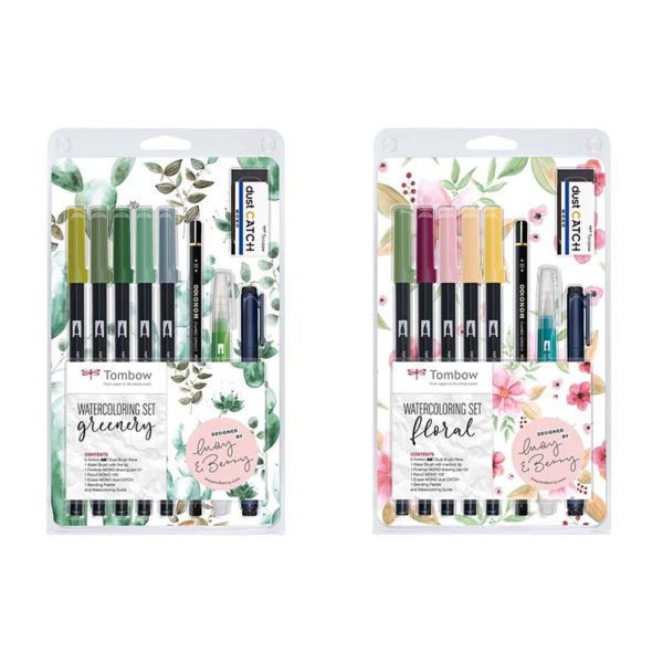 May & Berry Watercolor Set